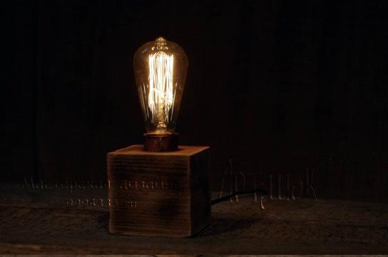светильник куб с ретро лампой своими руками
